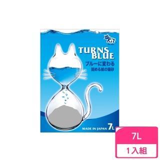 【QQ KIT】環保變藍色紙貓砂 7L