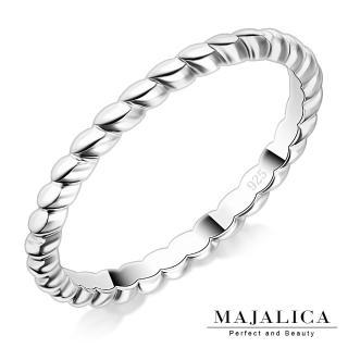 【Majalica】純銀戒指 麻花戒尾戒 925純銀 銀色 PR6001-1(銀色)