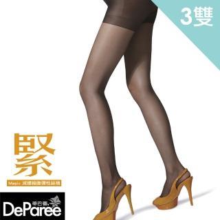 【蒂巴蕾Deparee】緊 Magic 纖腰彈性絲襪(3入)