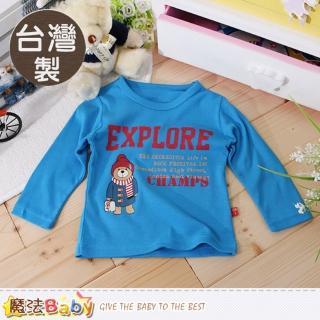 【魔法Baby】嬰幼兒上衣 台灣製嬰幼兒秋冬長袖T恤(k60151)   魔法Baby