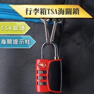 【海關認證】行李箱TSA海關鎖(10年鎖具店鋪 海關檢查提示柱 出國必備 密碼鎖 防盜鎖)