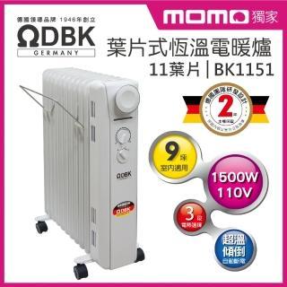 【北方DBK】葉片式恆溫電暖爐11葉片(BK1151)