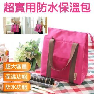 【韓國熱銷】便當袋 保溫袋 保冷袋 收納袋(防水尼龍 附背帶 手提袋 午餐袋 野餐 露營)