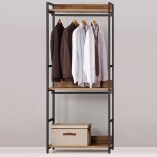 【Bernice】諾德2.7尺開放式雙吊衣櫃