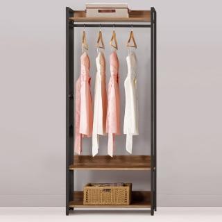 【Bernice】諾德2.7尺開放式單吊衣櫃