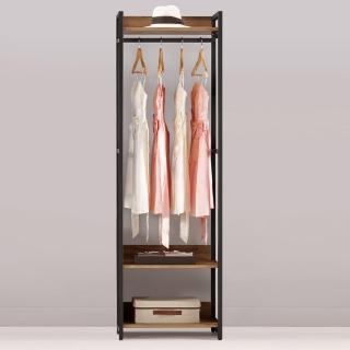 【Bernice】諾德2尺開放式單吊衣櫃