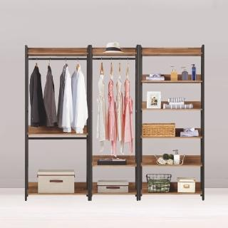 【Bernice】諾德7.3尺開放式組合衣櫃(雙吊+單桿+多層收納)
