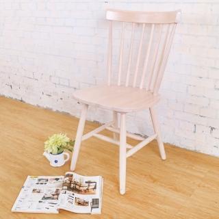 【Bernice】艾爾實木餐椅/單椅(原木色)