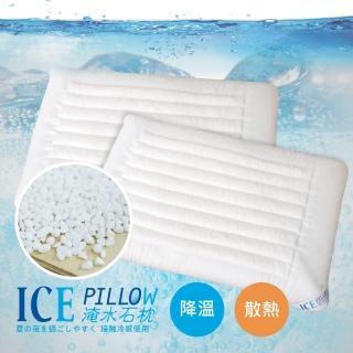 ~R.Q.POLO~淹水石玉枕 寶石枕 清涼白玉石頭 枕頭 枕芯^(1入^)
