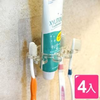 【樂活主義】第二代霧面無痕貼-牙刷牙膏架-4入組
