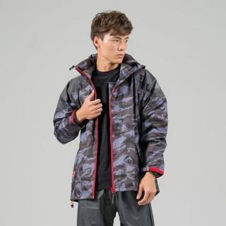 【BrightDay君邁雨衣】犀力背包兩件式風雨衣(機車雨衣、戶外雨衣)