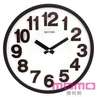 【RHYTHM日本麗聲】創意立體數字超靜音木紋掛鐘(創意木紋)