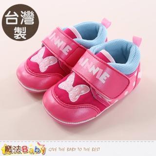 【魔法Baby】12.5-15.5cm寶寶鞋 台灣製迪士尼米妮正版超止滑寶寶鞋(sh9913)