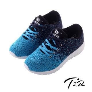 【T2R】韓國T2R飛線編織內增高6公分休閒鞋-藍黑(5600-0240)