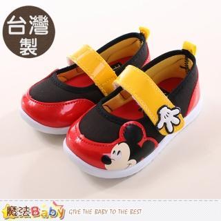 【魔法Baby】14-19cm童鞋 台灣製迪士尼米奇正版輕量休閒鞋(sh9917)