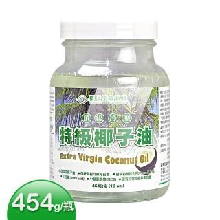 【長庚生技】頂級冷壓特級椰子油454g(12瓶特惠)
