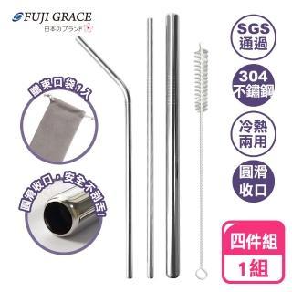 【阿莎&布魯】一組入/高品質304不鏽鋼環保吸管組(贈-清潔刷+束口袋)