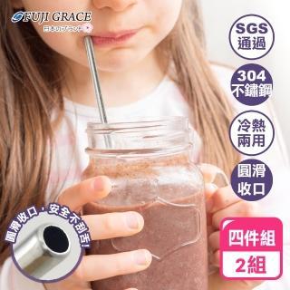 【阿莎&布魯】二組入/高品質304不鏽鋼環保吸管組(贈-清潔刷+束口袋)