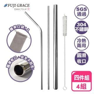 【阿莎&布魯】四組入/高品質304不鏽鋼環保吸管組(贈-清潔刷+束口袋)