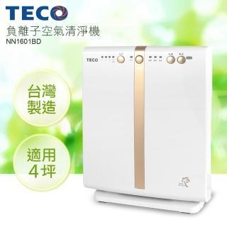 【TECO東元】負離子空氣清淨機(NN1601BD)  TECO 東元
