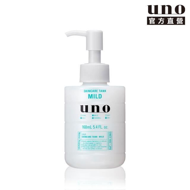 【UNO】俐落至上機能水(敏感型)