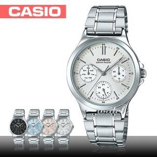 【CASIO 卡西歐】氣質首選_不鏽鋼錶帶_防水_三重折疊扣_女錶(LTP-V300D)