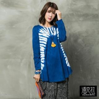 【*katieQ異國風】半圓綁染柔綿寬版上衣 -F(藍/黑)