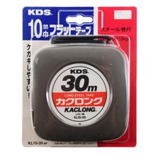 【KDS】膠囊式鋼捲尺30 寬度 - 全公分