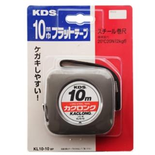 【KDS】膠囊式鋼捲尺10 寬度- 全公分