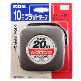 【KDS】膠囊式鋼捲尺20 寬度-全公分