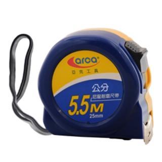 【Arca】LD 鋼捲尺 5.5M/25 公分