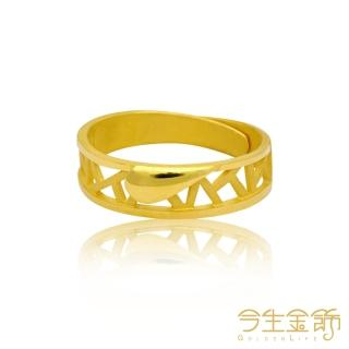 【今生金飾】心心相印男戒(純黃金戒指  結婚對戒)