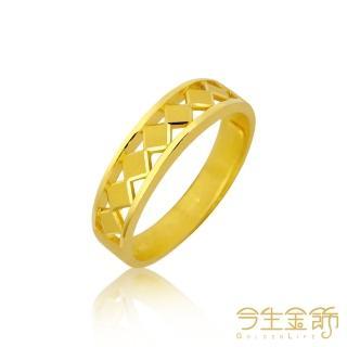 【今生金飾】王子戒(純黃金戒指 結婚對戒)