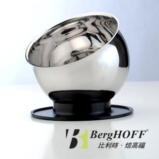 【比利時BergHOFF焙高福】ZENO多功能缽組3.5L(20CM)