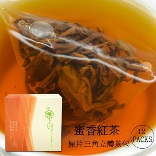 【舞間茶心】蜜香紅茶-原片立體茶包12入(蜜香紅茶)