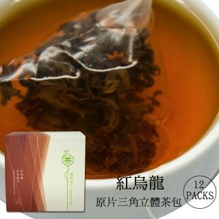 【舞間茶心】紅烏龍-原片立體茶包12入(烏龍)