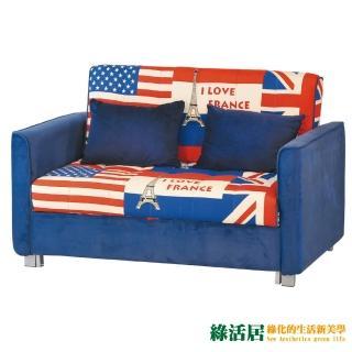 【綠活居】英格爾  時尚亮彩機能式沙發床(五段式可調+拉合式沙發床)