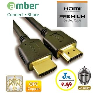 �iamber�jPREMIUM HDMI 2.0b�{��HDMI�v���ǿ�u(4k2k/3M)