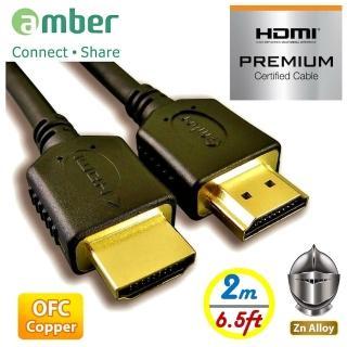 【amber】PREMIUM HDMI 2.0b認證HDMI影音傳輸線(4k2k/2M)
