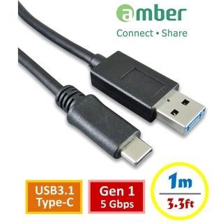 【amber】Super 快充線/傳輸線 USB3.1 type C 公 轉 USB 3.1 A 公(Gen 1/1M)