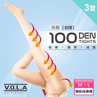 【VOLA維菈襪品】100丹 美腿按摩師甩開肉蘿蔔機能褲襪 OL空姐狂銷 黑/膚(3雙入)