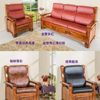 【CLEO】加高全開式乳膠皮/L型沙發坐靠墊(5入)