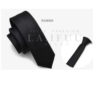 【拉福】經典款拉鍊領帶窄版領帶5CM領帶(黑色)