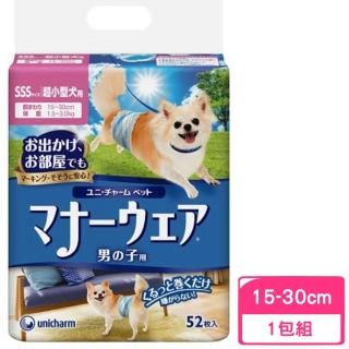 【Unicharm消臭大師】拋棄式禮貌帶 超小型犬用(52枚入)