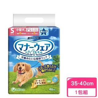 【Unicharm消臭大師】拋棄式禮貌帶 小型犬用(46枚入)