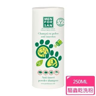 【愛莎蓉】寵物驅蟲乾洗粉 250g-1838(J003A13)