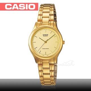 【CASIO 卡西歐】送禮首選_不鏽鋼錶帶_生活防水_折疊式錶扣_男錶(MTP-1128N)
