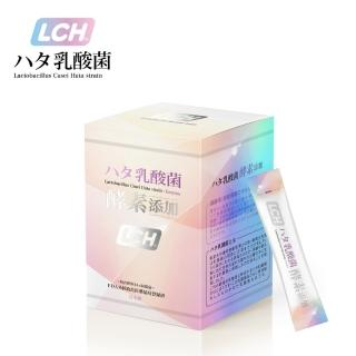 【LCH乳酸菌添加酵素x1盒】