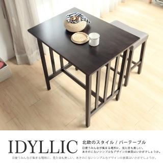 【H&D】愛琳北歐餐桌/吧台桌(黑色)