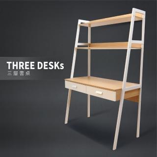 【H&D】席夢娜輕日式工業風書櫃型(書桌)